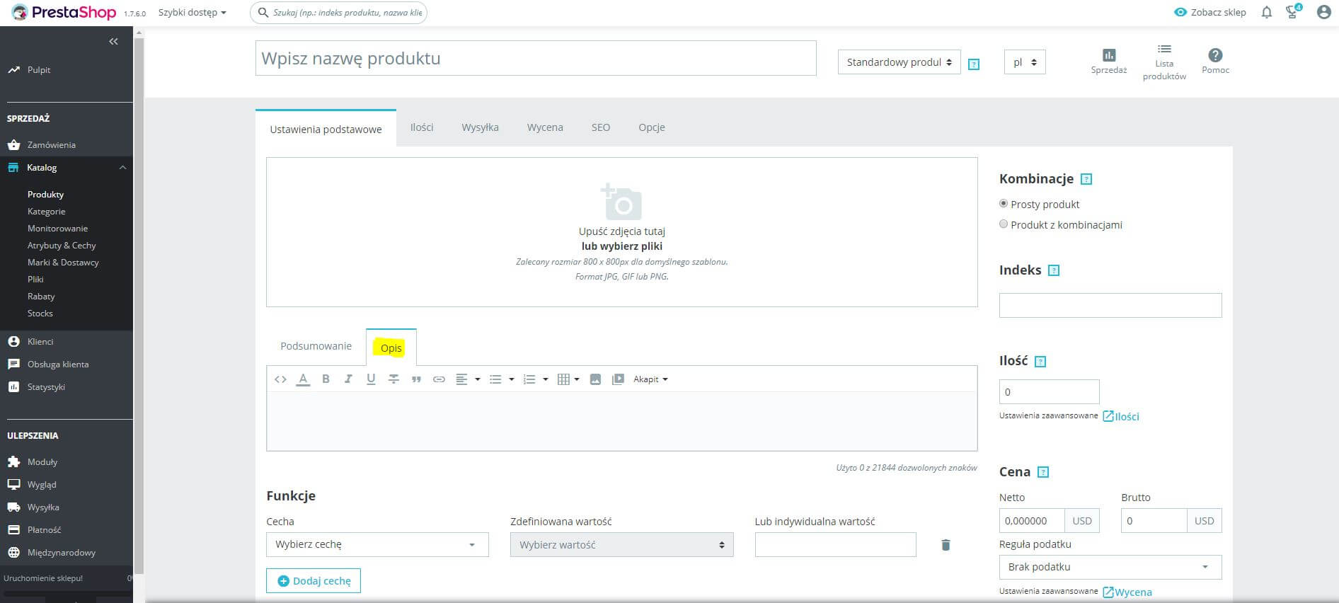 dodawanie opisu produktu prestashop 1.7