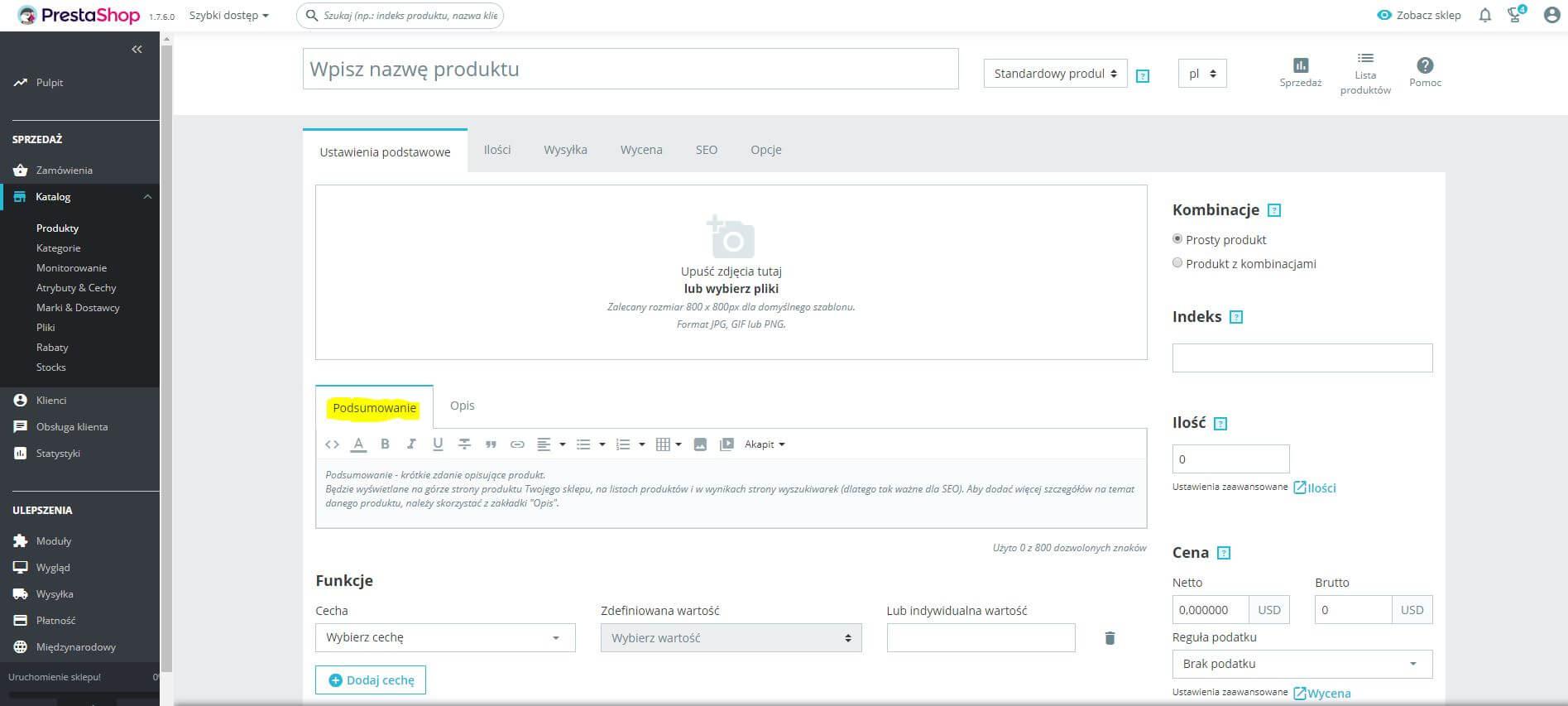 podsumowanie produktu prestashop 1.7